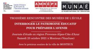 Read more about the article Troisième rencontre des musées de l'école, infos pratiques